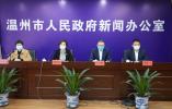 温州5大疫情防控科研项目顺利推进,为新冠肺炎诊治提供支撑
