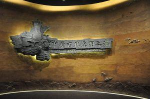 古代文明之光