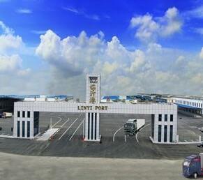 山东高速物流集团运营管理的临沂港