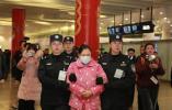 涉嫌非法吸收存款近10亿 杭州腾信堂法人被押解回国