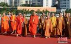 中外高僧齐聚莆田 出席第五届世界佛教论坛
