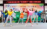 """鹿城垃圾分类""""时尚推手""""第二届创意大赛广化街道海选启动"""