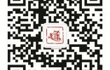 四张图看宁波两新组织党建特色亮点
