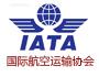国际航空运输协会