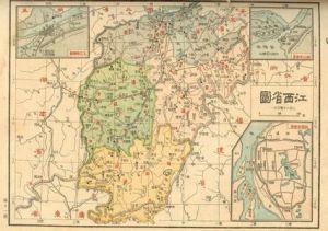 民国时期的江西地图