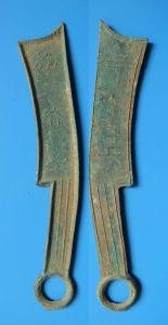 春秋时期齐国铸造的刀币