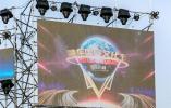 深化发展汽车后市场 2019酷车国际文化节开幕