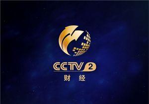 中央电视台台标