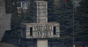 南京大屠杀纪念