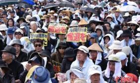 联合国会议:日政府拘留冲绳抗议人士系肆意扣押
