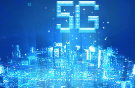 5G+工业互联网跨越阻碍 大有可为
