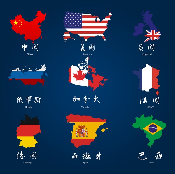 国家主权- 国搜百科