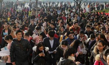 China's civil service to open 14,500 vacancies in annual intake
