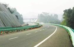 峨汉高速公路