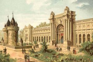1867年巴黎世博会