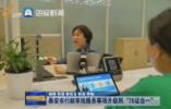 """泰安市行政审批服务事项升级到""""75证合一"""""""