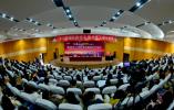 丽水学院举办国际论坛 聚焦华侨与商业文明