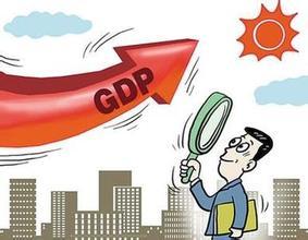 中央經濟工作會議