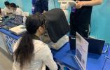 Airdoc人工智能视网膜健康评估设备赋能大健康