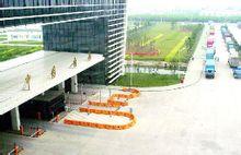 北京天竺保税区