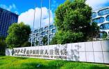 零的突破!浙江3家医院上榜这一国家级名单,温州占一席