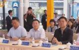 创中国博士后创新业成果大赛在青岛城阳启动
