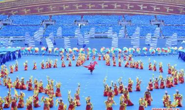 Guangxi Zhuang Autonomous Region celebrates 60th founding anniversary