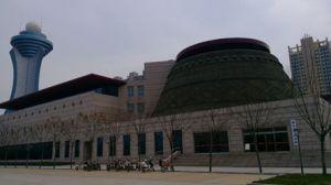 驻马店市博物馆
