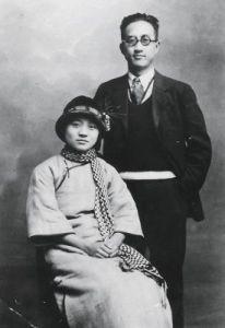 1926年邹韬奋与夫人结婚时留影