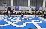 百所高校千余师生汇聚智能汽车竞赛全国总决赛