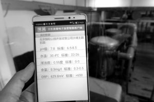 通过手机扫描二维码可获得水质实时监测数据