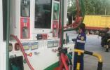 八连涨!江苏92号汽油涨至6.56元升,加满要比调价前多花10元
