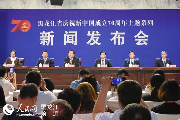 黑龙江:重振老工业基地雄风 向工业强省加速迈进
