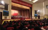 【南京两会】蓝绍敏作政府工作报告:提升南京的城市首位度