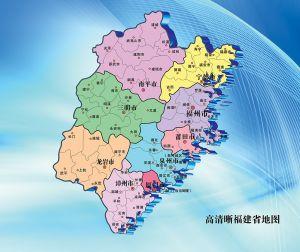 福建行政规划图