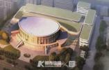50多岁的杭州体育馆要改造 亚运拳击赛就在这里办