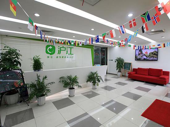 直击|沪江否认裁员千人传闻 并称不存在上市对赌协议