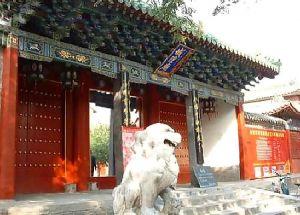 郑州城隍庙