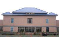 石首市博物馆