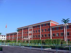 唐县第一中学