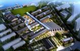 """宁波文创港有""""新动作"""" 核心区将于今年6月启动开发"""