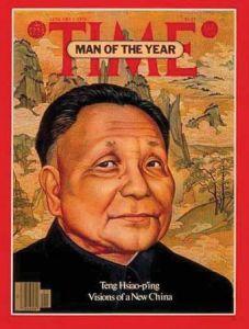 邓小平上了时代周刊