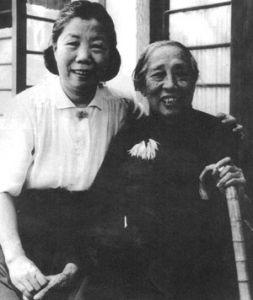 邓颖超祝贺何香凝80岁寿辰
