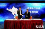 """江苏""""小微创业贷""""新增100亿元规模,让金融活水灌溉更多小微成长"""