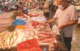 """部分鱼类""""解禁"""" 八月中下旬海鲜有望恢复""""平民价"""""""