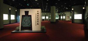 中国古代货币展