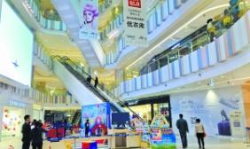 广州大Mall:服饰品牌扩张有潜力