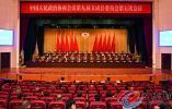 政协第九届文成县委员会第五次会议闭幕 文成县委书记刘中华讲话
