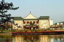 世界风筝都潍坊风筝博物馆