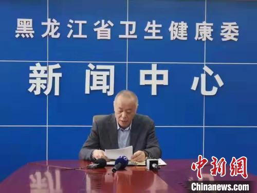 黑龙江省卫健委:与首例新型肺炎感染者接触者暂无异常